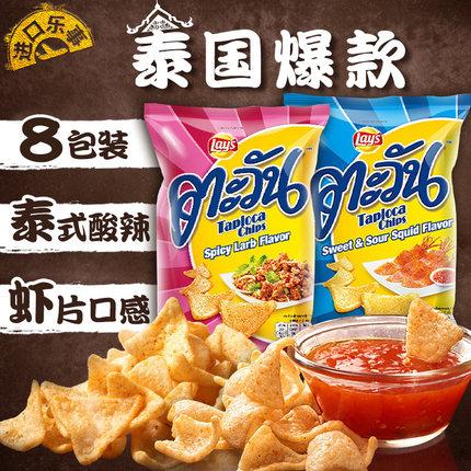 百事 乐事泰国嗒嗒玩木薯片 62g*8袋 34.9元包邮