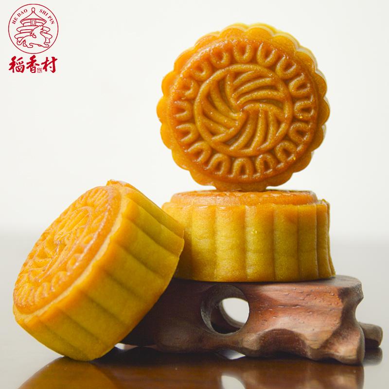 稻香村广式多口味月饼510g*15个,券后14.9元包邮