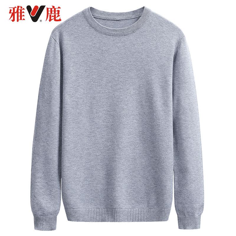 【雅鹿官方旗舰店】男士毛衣针织衫 券后59元包邮