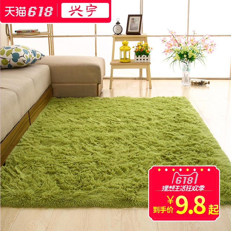 兴宇加厚珊瑚绒家居地毯45x115cm 券后5元包邮