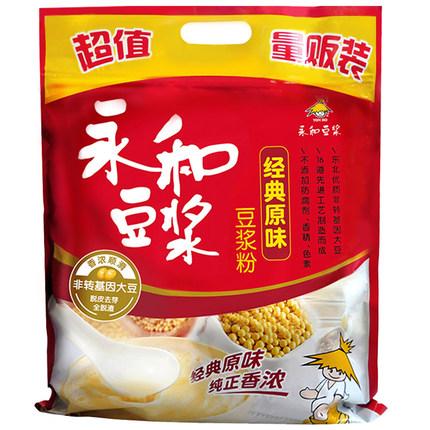 永和 经典原味 豆浆粉 1200g 36.9元包邮