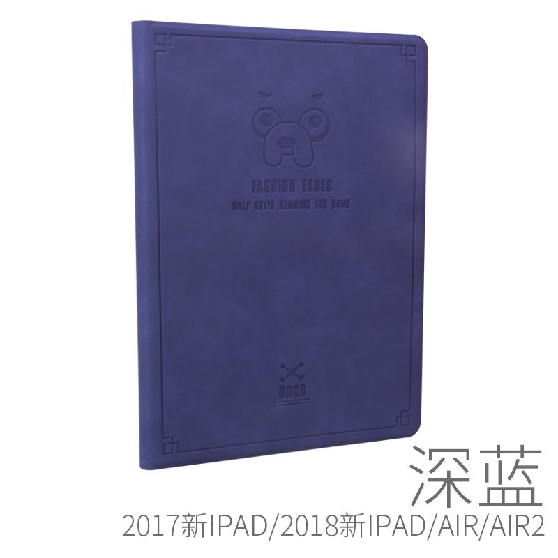 【臻晖】苹果平板iPad全型号保护套 券后12.9元包邮
