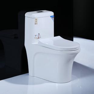 琳达卫生间抽水马桶坐便器虹吸式陶瓷普通坐便器超旋式节水座便器-