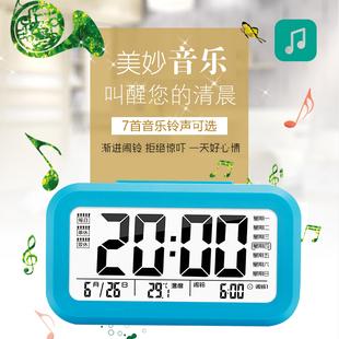 8元) 【推荐理由】仪表级电路板,智能夜视灯,自带感光技术,物理闹钟无