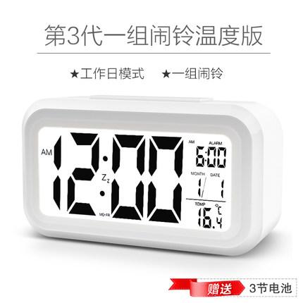 泰鼎堂 创意多功能闹钟 14.8元包邮(多色可选)