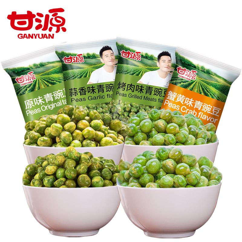 甘源牌 多口味青豆组合 1140g 24.9元包邮