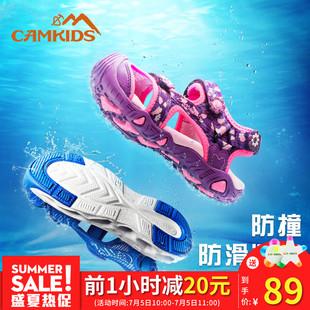 camkids女童凉鞋2018新款儿童夏季中大童包头韩版男童运动沙滩鞋