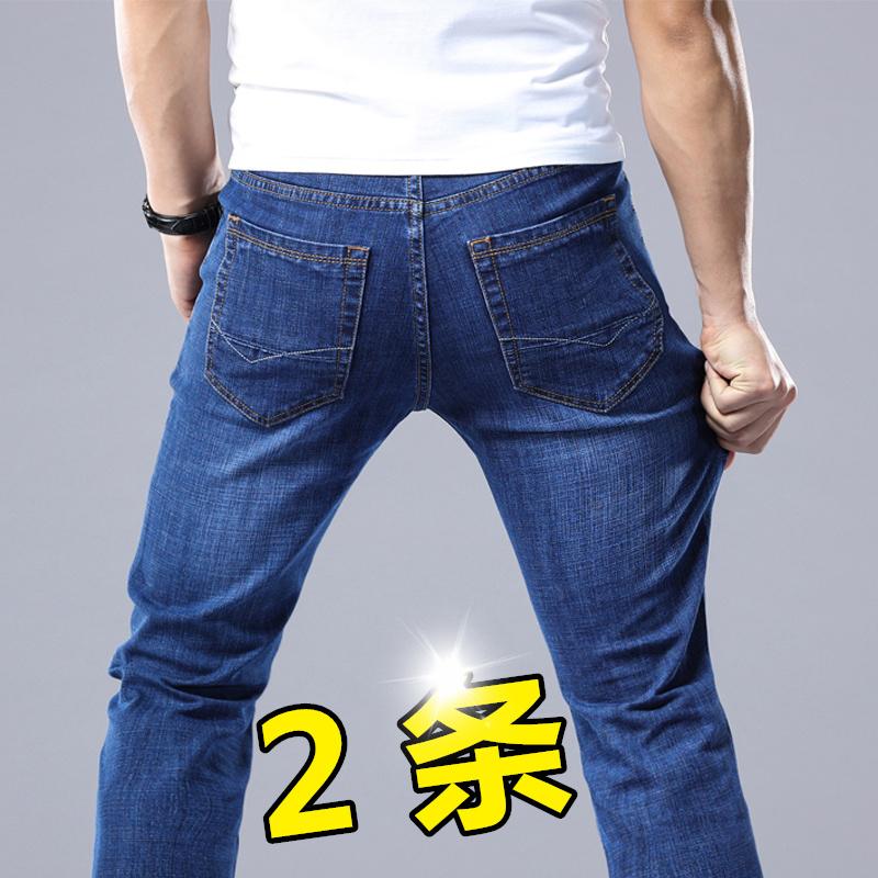 【战线狼】春夏季弹力牛仔裤2条装 券后69.8元包邮