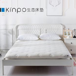【晋鹏家纺】夏季透气乳胶床垫