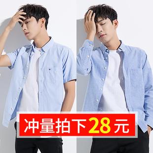 【梵杉】2018夏季新款男士衬衫