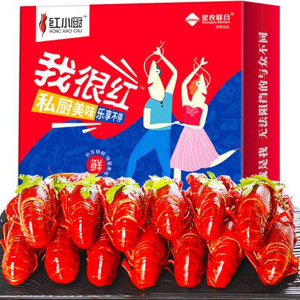 星农联合 麻辣即食 小龙虾 750g 69.9元包邮