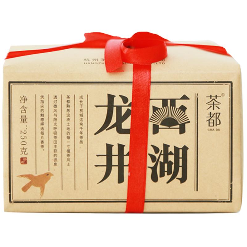 茶都 西湖龙井 绿茶 250g 58元包邮