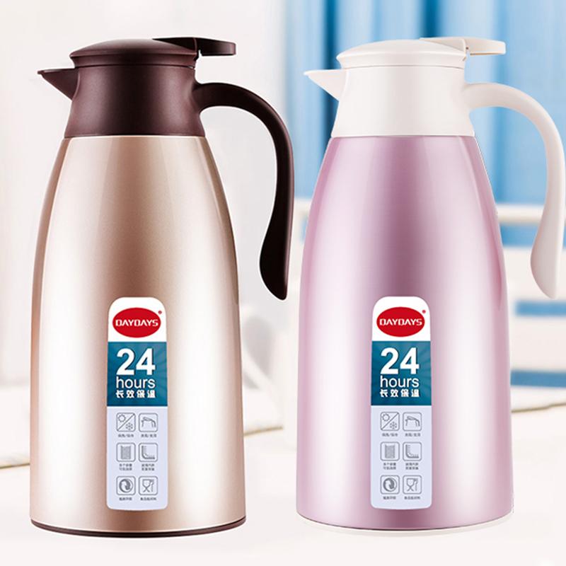 DAYDAYS 不锈钢 玻璃内胆保温瓶 1.9升 49元包邮