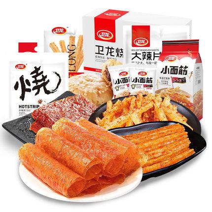 卫龙 辣条零食大礼包 810g 19.9元包邮