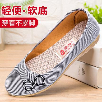 锦释 女士 老北京布鞋 9.9元包邮