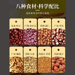 思仲赤小豆芡实红豆薏米祛湿茶