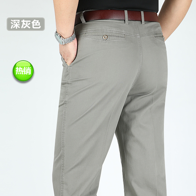 【纳巴赫】薄款纯棉免烫男士长裤 券后26元包邮