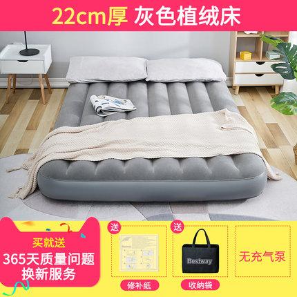 Bestway 便携舒适气垫床  30元起包邮