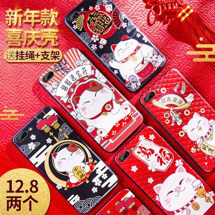 卡绮 iPhone系列手机壳 送挂绳  5.8元包邮