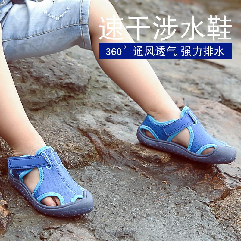 咔路比 男女童 沙滩凉鞋 24.9元包邮