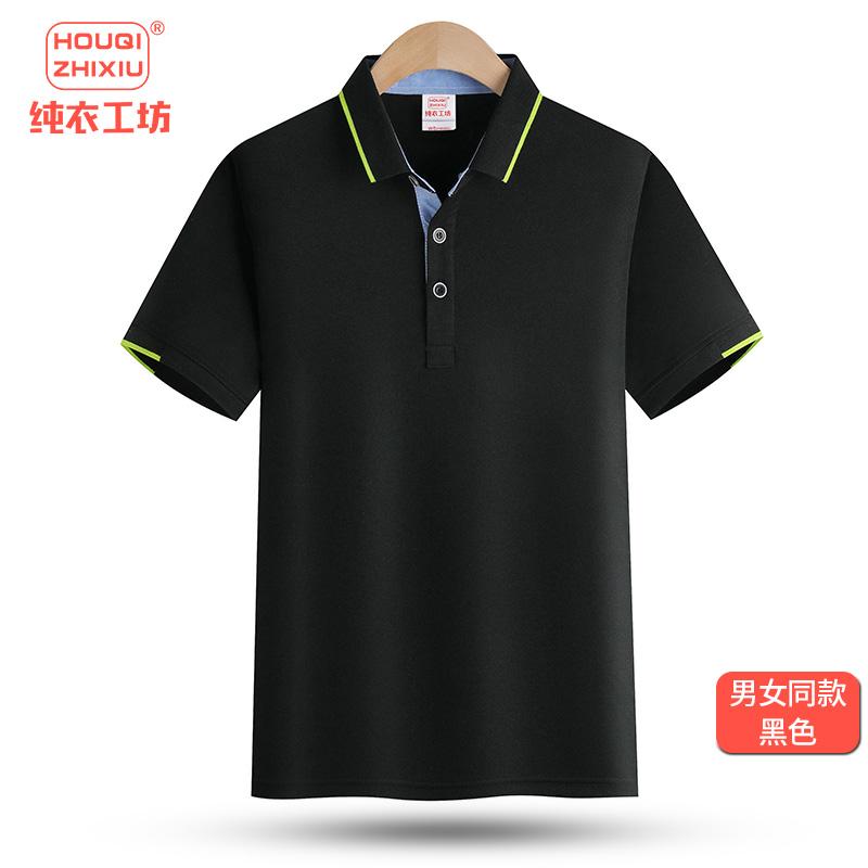 【纯衣工坊】男士纯棉短袖T恤polo衫 券后5.9元包邮