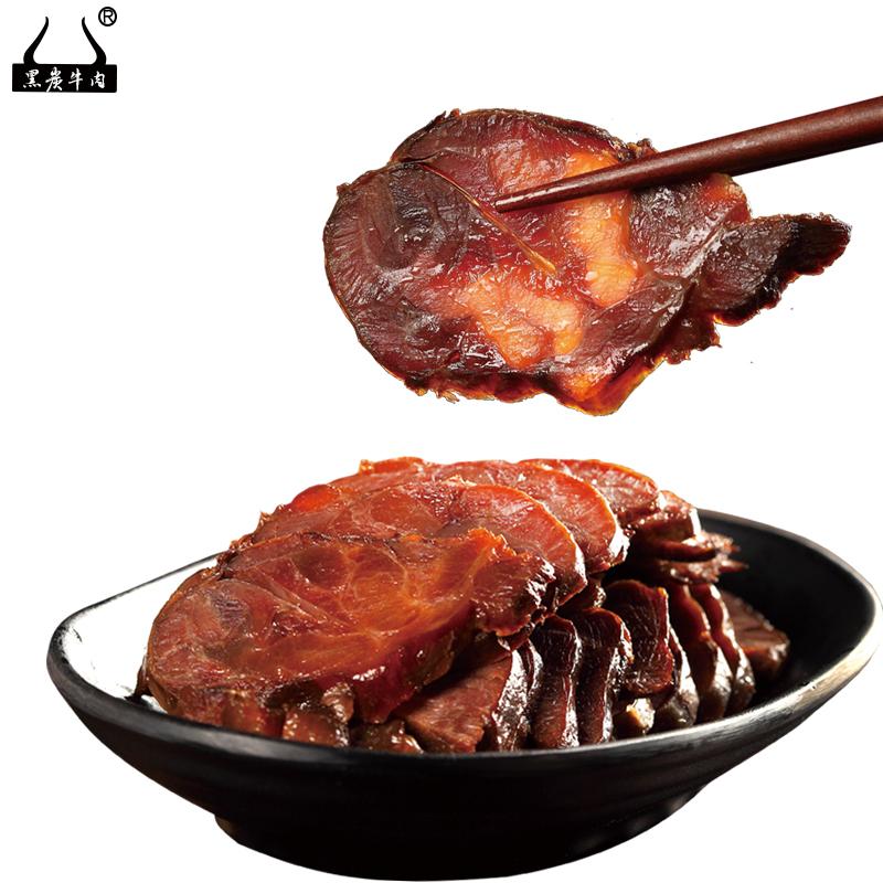黑炭牛肉 五香酱牛肉 200克 20.8元包邮