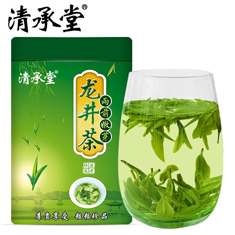 清承堂2017新茶春茶龙井茶叶,拍下6.9元包邮