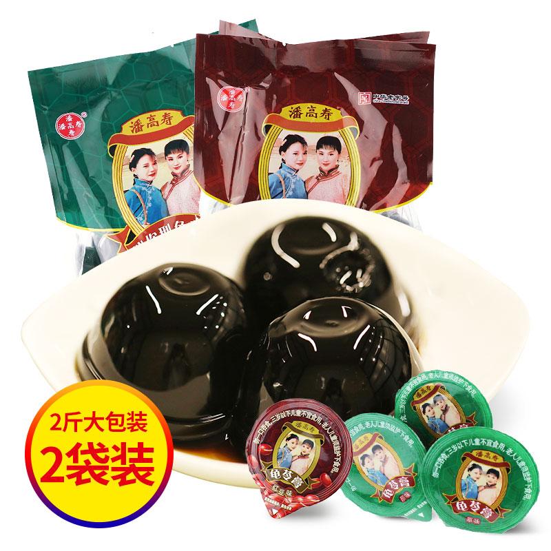 潘高寿 即食 龟苓膏 4斤共48只装 17.8元包邮