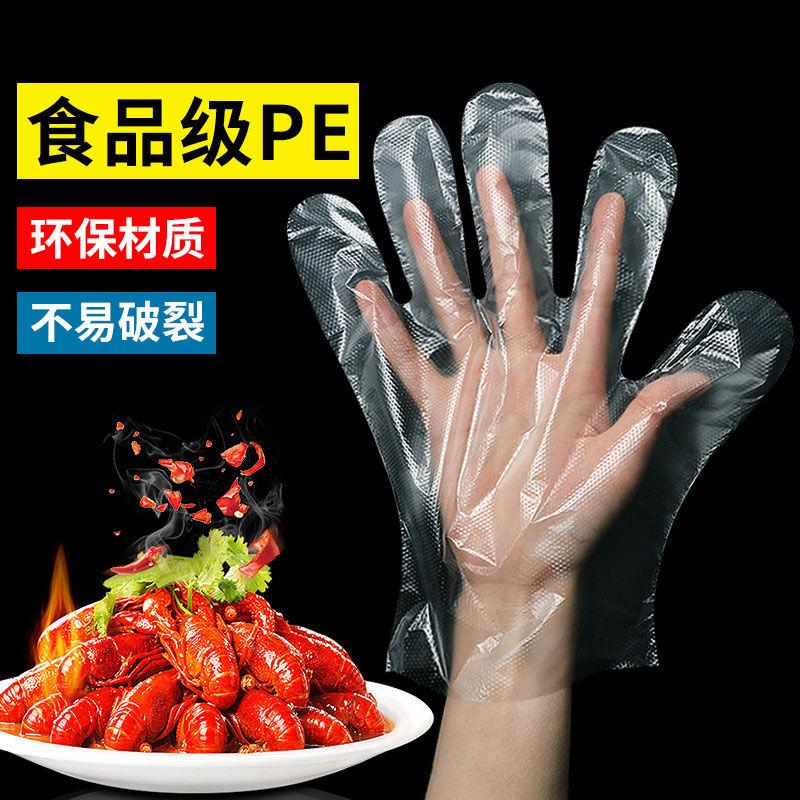 【300只】防病菌一次性加厚手套 券后14.9元包邮