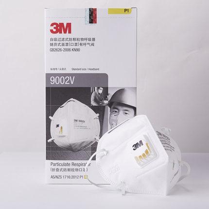 3M 9001V防雾霾口罩3只 5.9元包邮