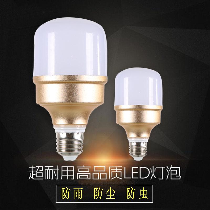 天猫商城 白菜商品汇总(SINOTSL led灯泡 2.9元包邮)
