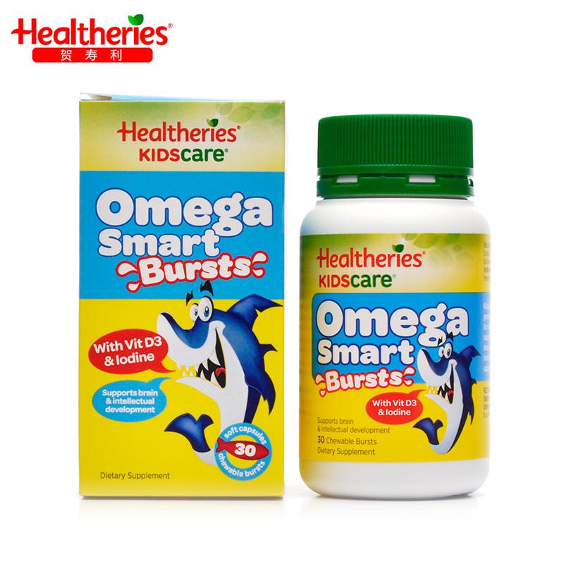 新西兰进口 HEALTHERIES 儿童 鱼油DHA胶囊 30粒 39元包邮
