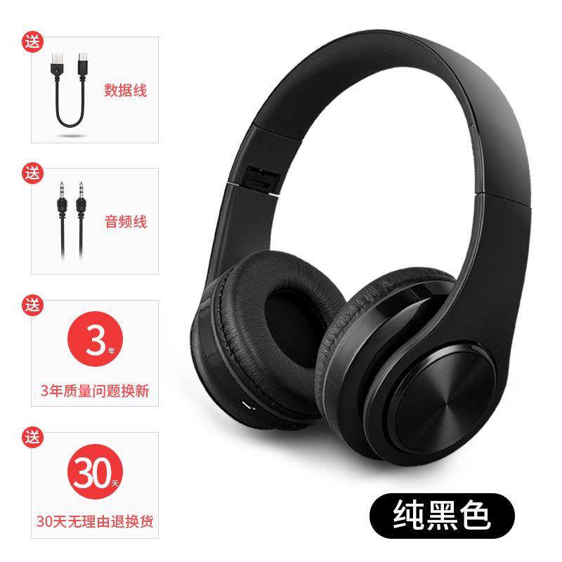 【首望】L6X头戴式无线蓝牙耳机 券后39.9元包邮