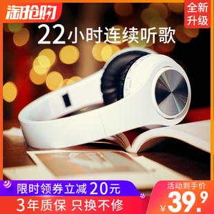 首望 L6X蓝牙耳机头戴式无线游戏耳机