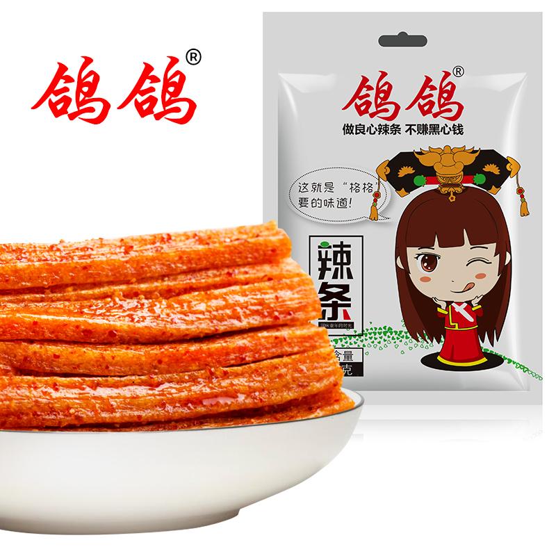 天猫商城 白菜商品汇总(超轻粘土玩具 24色 6.8元包邮)