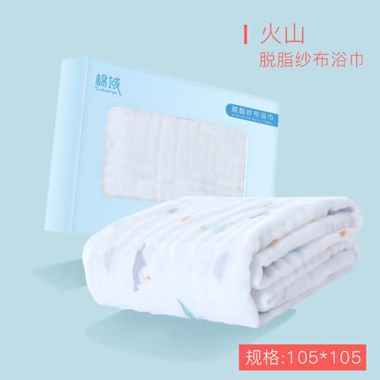 棉域 婴儿 浴巾 105*105cm 38.9元包邮