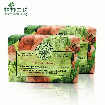 植物工坊 天然潔面 手工皂 100g 9.9元包郵