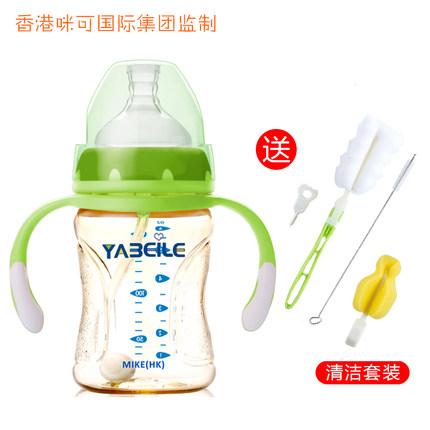雅贝乐 宽口径 带手柄婴儿奶瓶 160ml 49元包邮