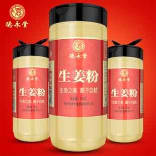 康恩贝软骨素4瓶98、湿疹膏5、5大卷胶带4.5、牛腩4斤装89、金骏眉6、