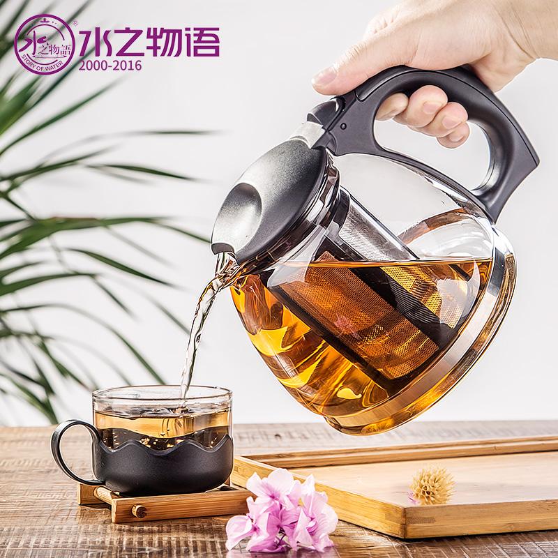 水之物语耐热家用玻璃过滤花茶泡茶