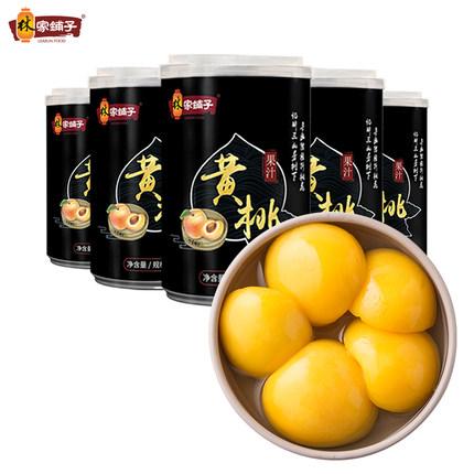 林家铺子 黄桃水果罐头 425g*5罐 19.9元包邮
