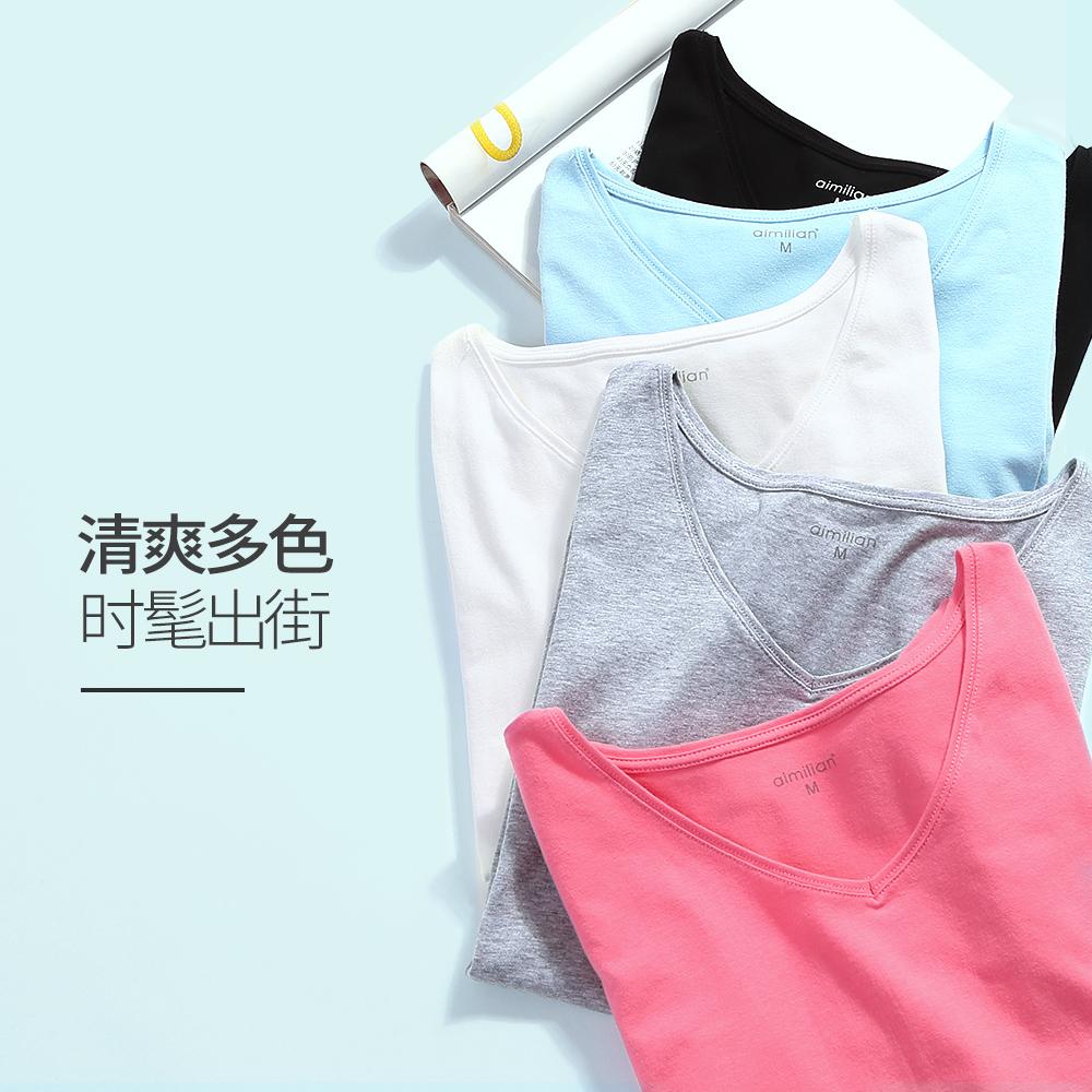 艾米恋  女士 纯色 短袖t恤 20元包邮