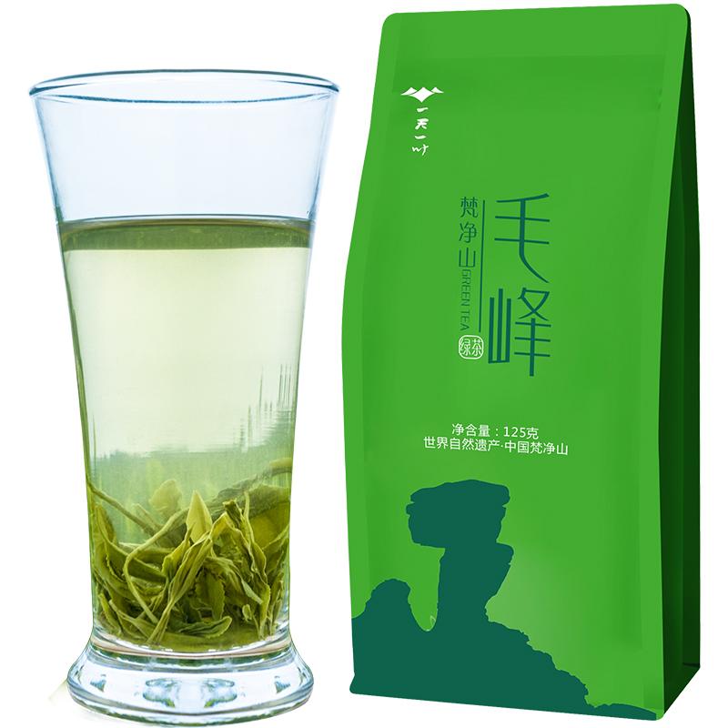 贵州绿茶春茶农家茶叶袋装125g 券后6.9元包邮
