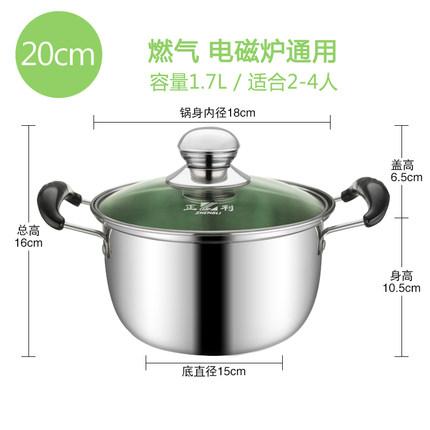 8月2日更新【万能白菜价】