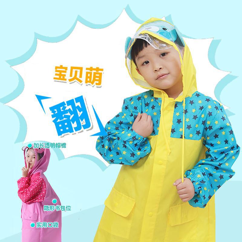 健江儿童卡通雨衣加厚防水带书包位 券后14.8元起包邮