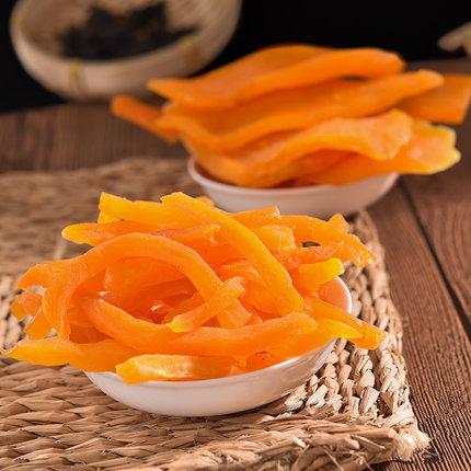 红心地瓜红薯条1000g 12.9元包邮