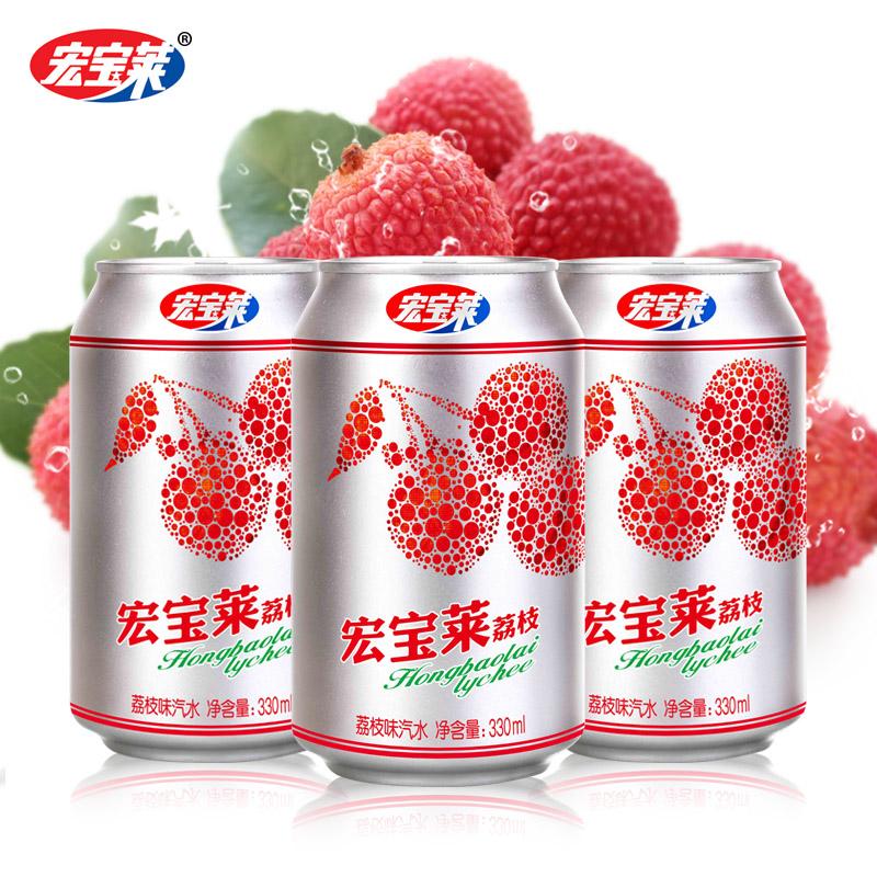 宏寶萊 荔枝味汽水 330ml*12罐 19.9元包郵