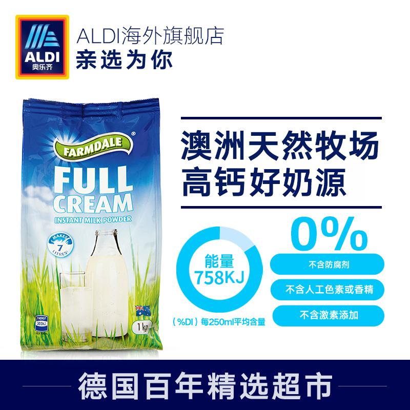 【奥乐齐】澳洲进口高钙全脂奶粉1kg/袋*2袋 券后69元包邮包税