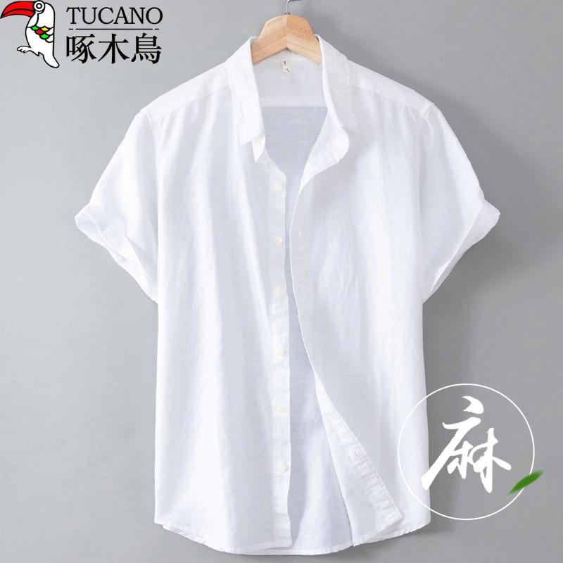 【啄木鸟】夏季清凉短袖亚麻衬衫 券后59元包邮