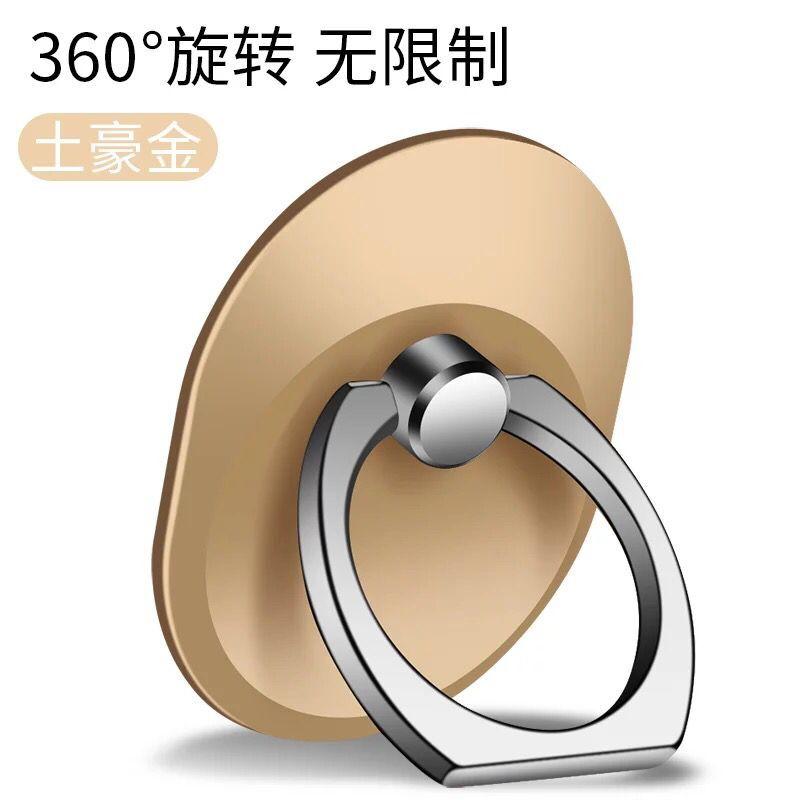 360°旋转手机指环买一送一,券后1.3元包邮